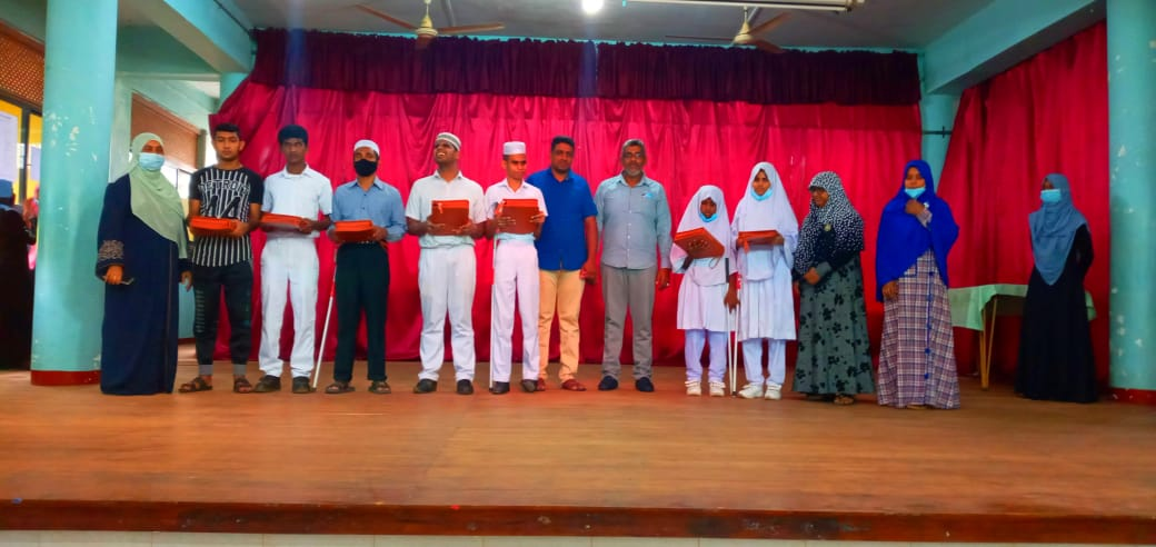 Islamic Centre for the Physically Handicapped was celebrated special prize giving for blind students.